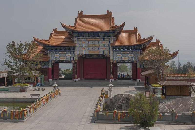 Chongsheng Temple via  Wikimedia Commons