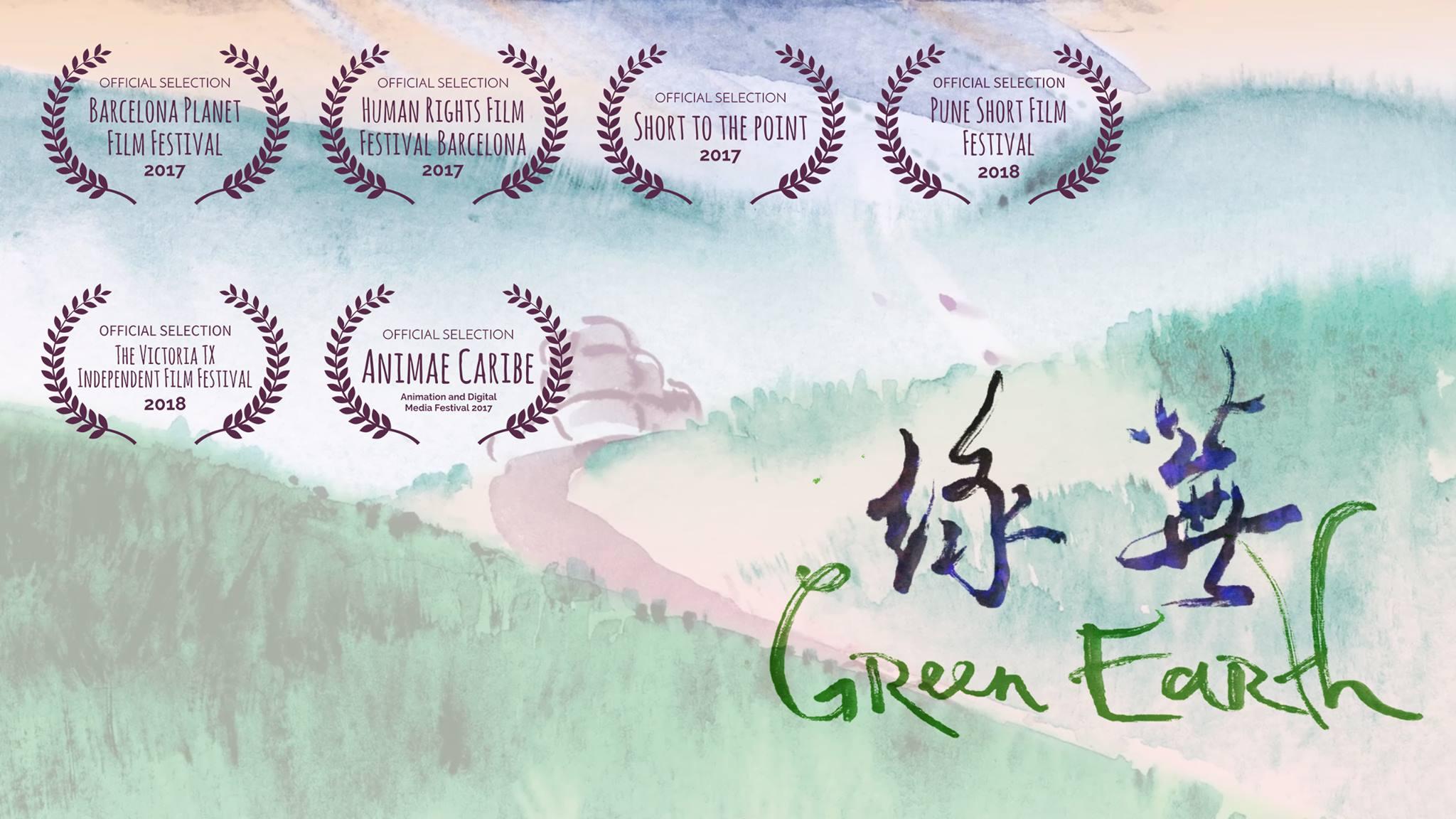 greenEarth_banner.jpg