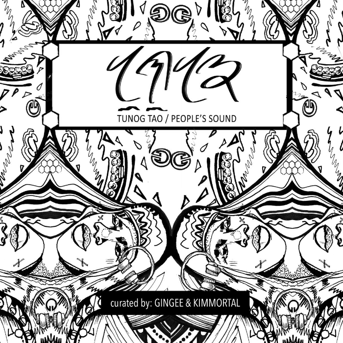 Cover design by  K!mmortal  / Baybayin script by  Kristian Kabuay