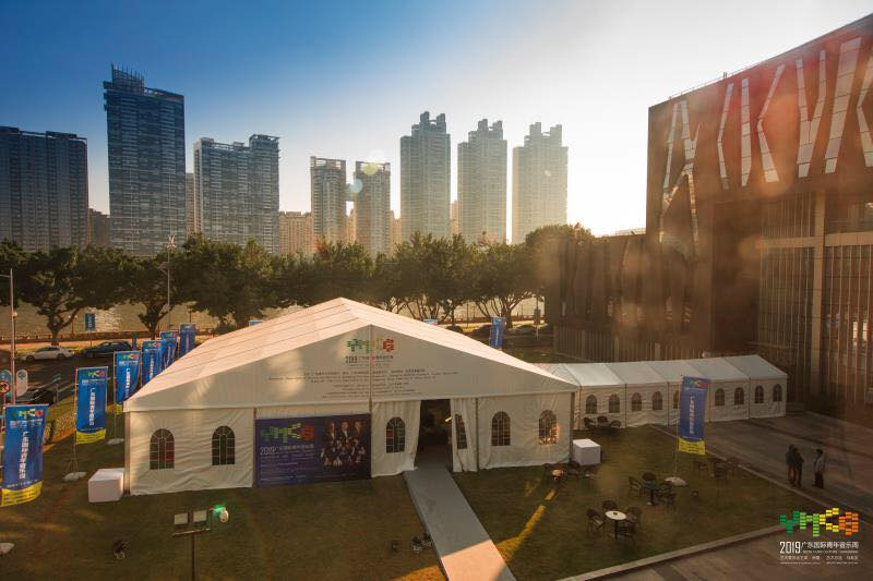 Youth Music Culture Guangdong - Festival Tent