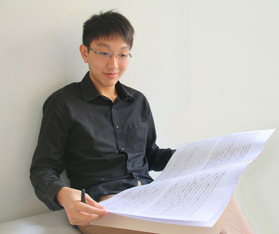 Phang Kok Jun ('15)