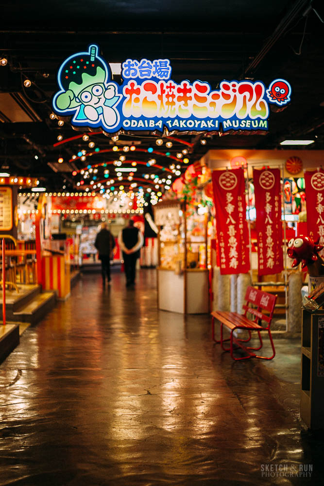 odaiba, tokyo, takoyaki, takoyaki museum, japan, travel, food, travel photography, sketch and run