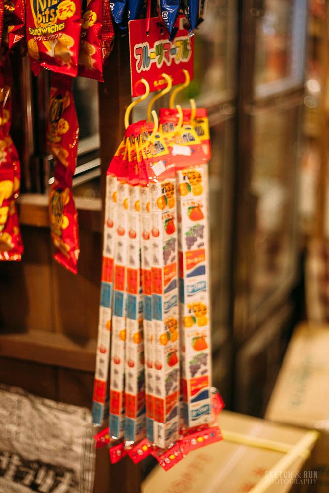 odaiba, tokyo, decks mall, mall, sketch and run, travel, travel photography, haikara yokocho, candy, sweets, food