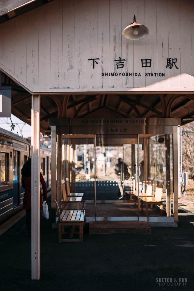 shimoyoshida, mt fuji, japan, station, travel, sketch and run