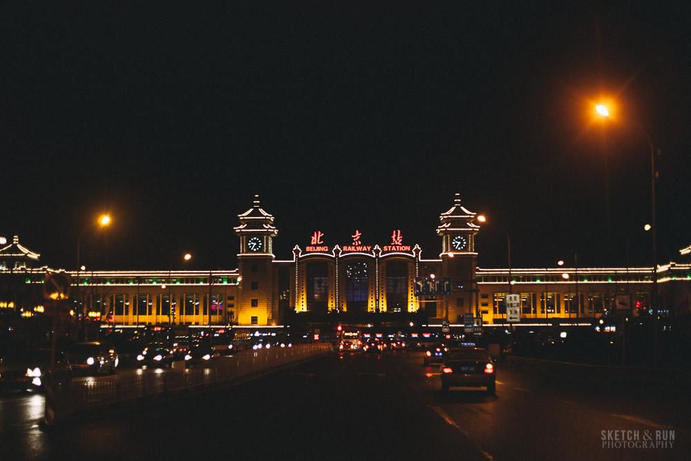 tiananmen, beijing, china, travel, sketch and run, landmarks, beijing south train station, train station