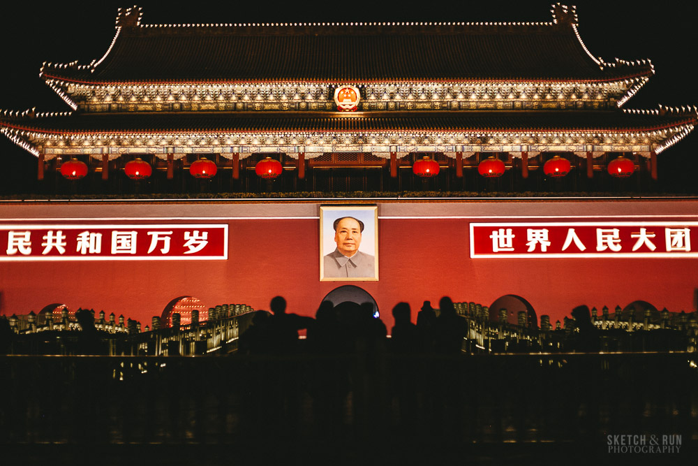 tiananmen, beijing, china, travel, sketch and run, landmarks