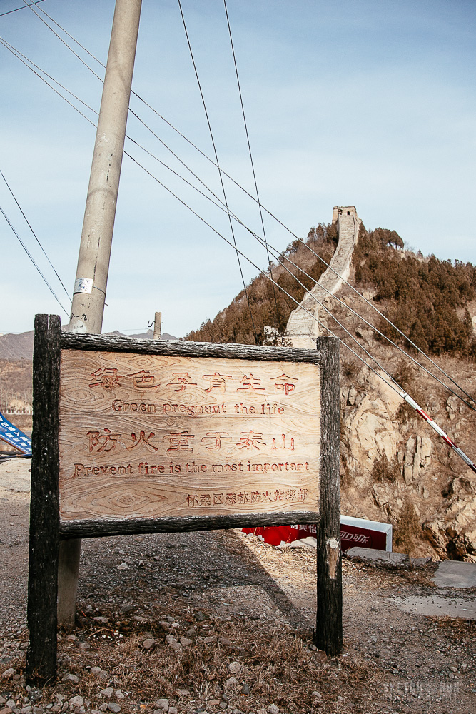 great wall, china, beijing, changcheng, nature, landscape, landscape photography, funny sign
