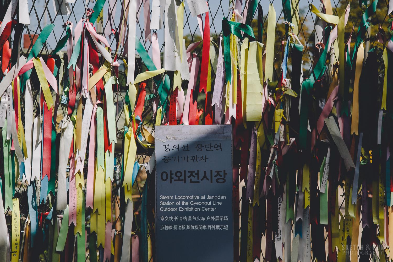 imjingak park, dmz, south korea, korea