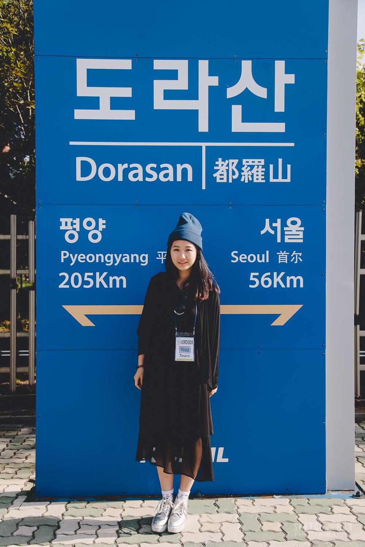 dorasan station, south korea, korea, DMZ