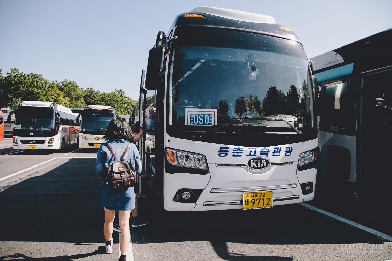 DMZ, Korea, North Korea, landscape, USO Tours