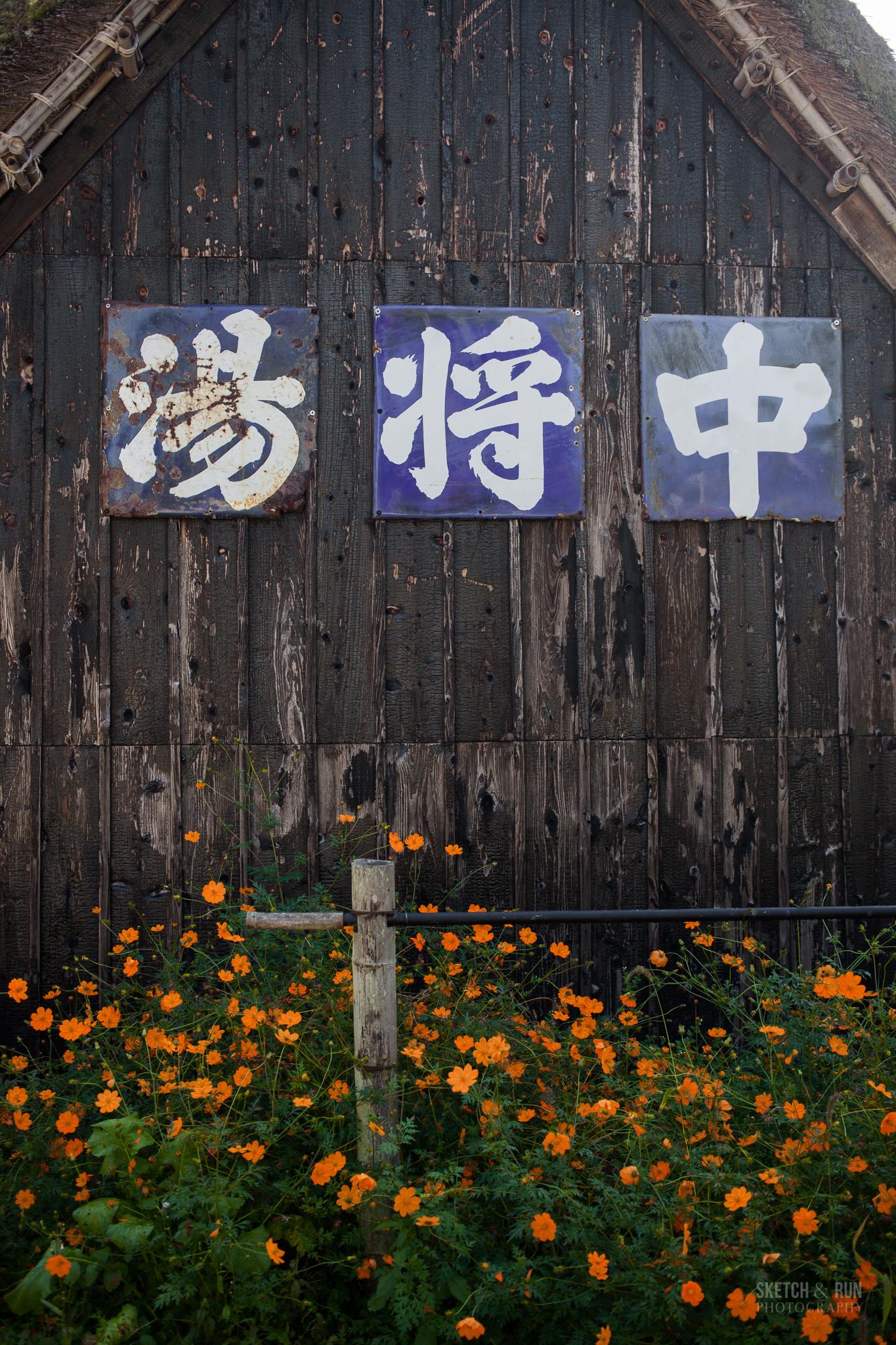 fukiyablog-4.jpg