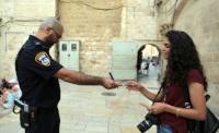 Seminar: Young Filmmaking in Palestine