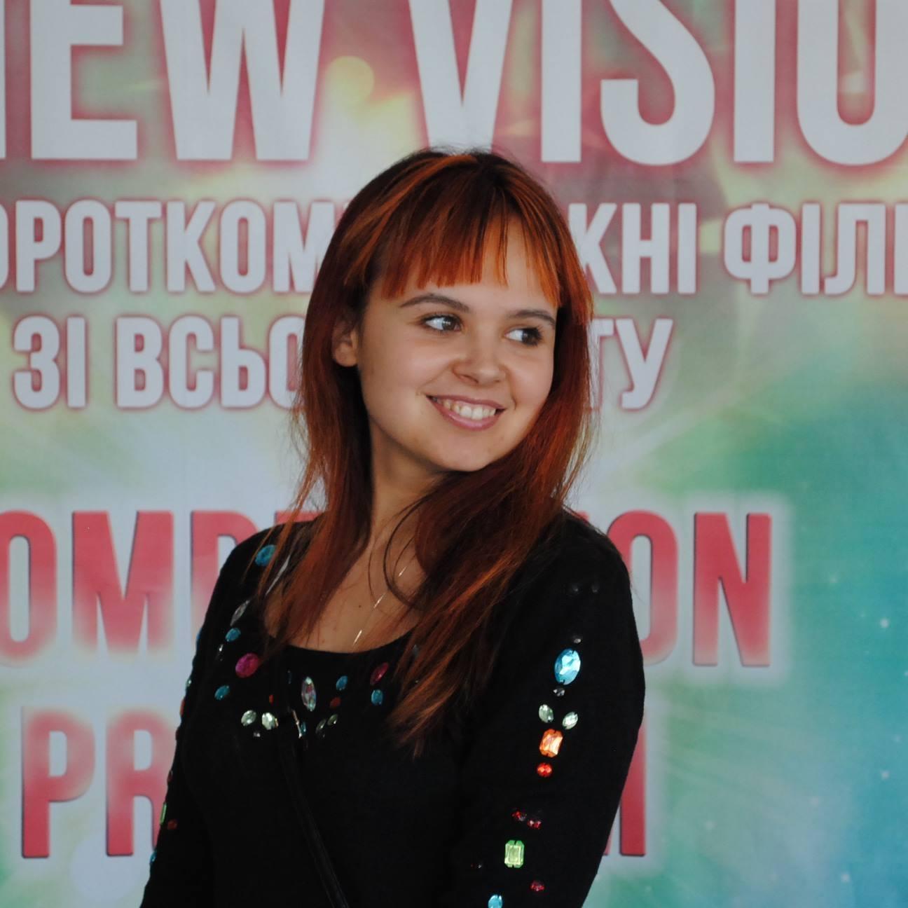 Alena Maksymenko (Ukraine)