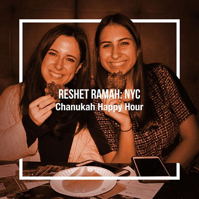 NYC Reshet Ramah enjoyed lighting Chanukah candles and hanging out with old and new friends! #reshetramah