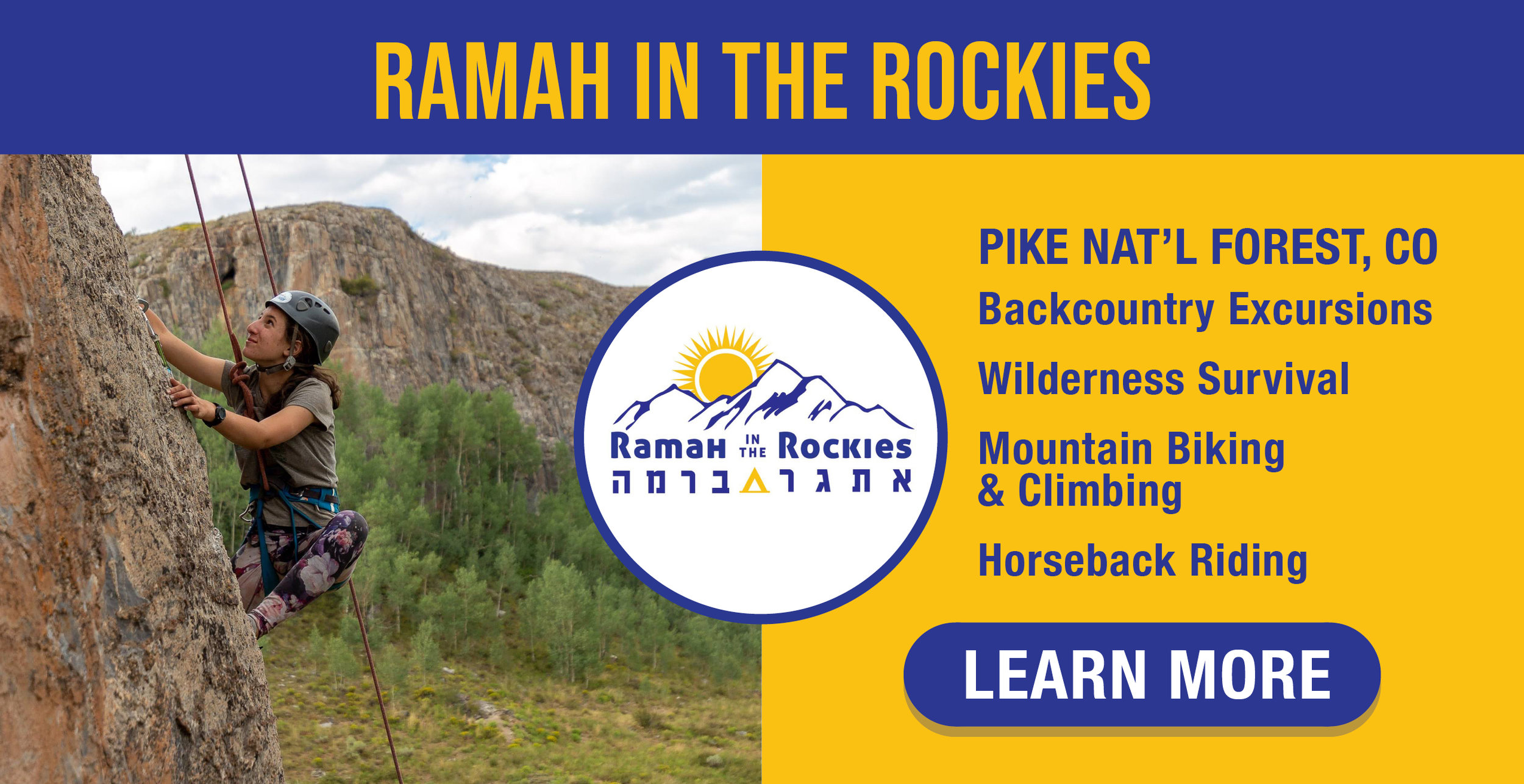 rockies_learnmore