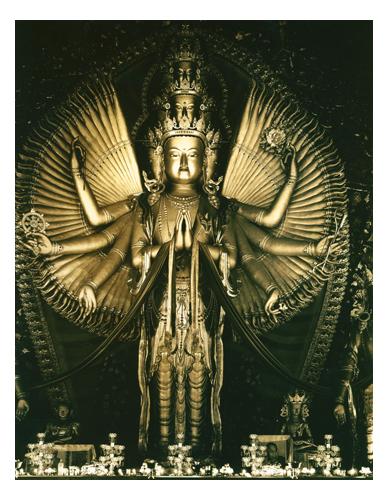 Peace, Buddha