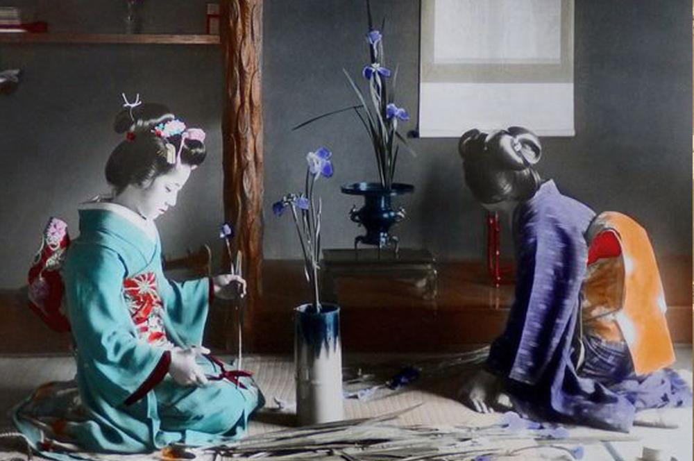 Foto  Ogawa Kazumasa