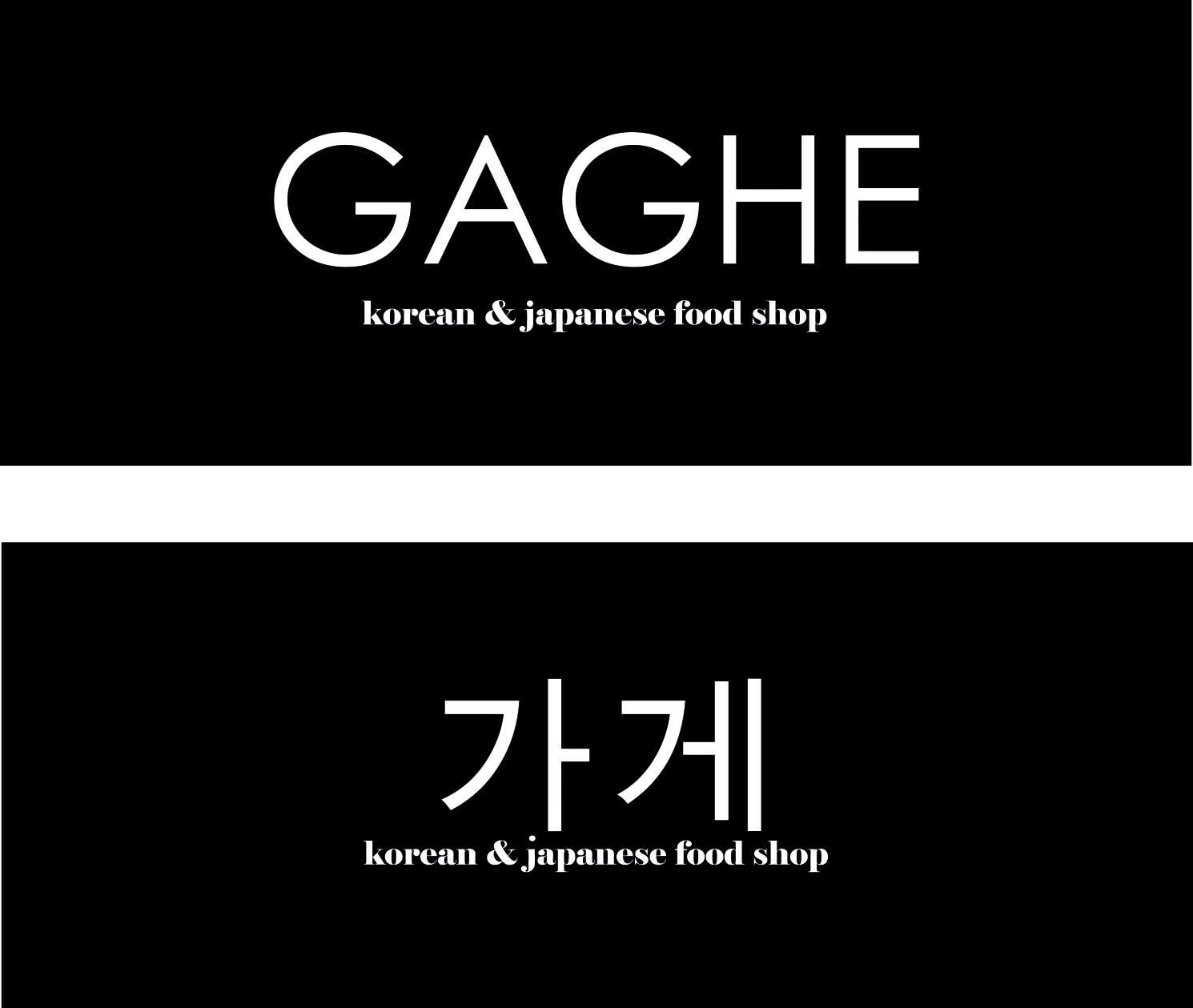 nuova convenzione con la nostra tessera - Gaghe, negozio di alimenti Koreani e Giapponesi, offre il 10% di sconto sui suoi prodotti, compresi quelli in promozione.La nostra tessera annuale da diritto a diversi sconti con i nostri partners, consulta l'elenco.
