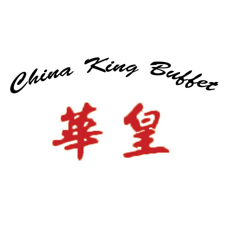 ChinaKing.jpg