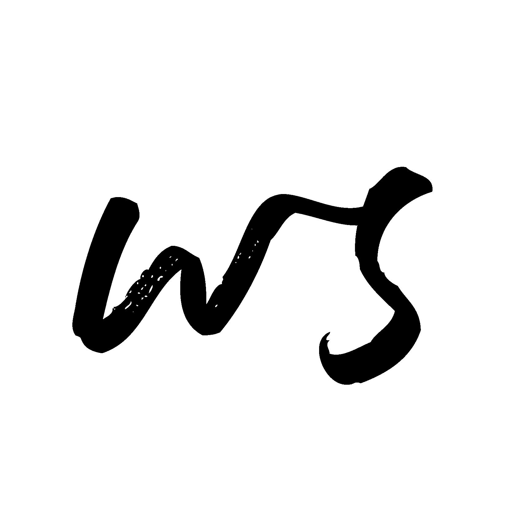 www.well-storied.com
