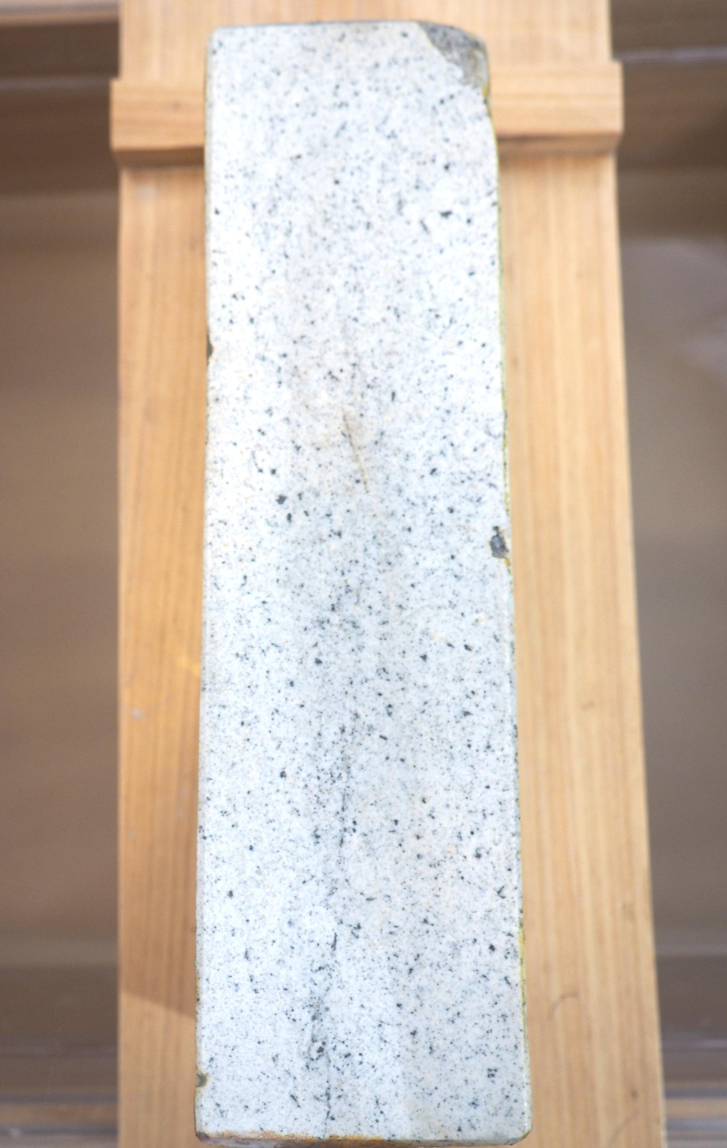 Iyoto front.jpg