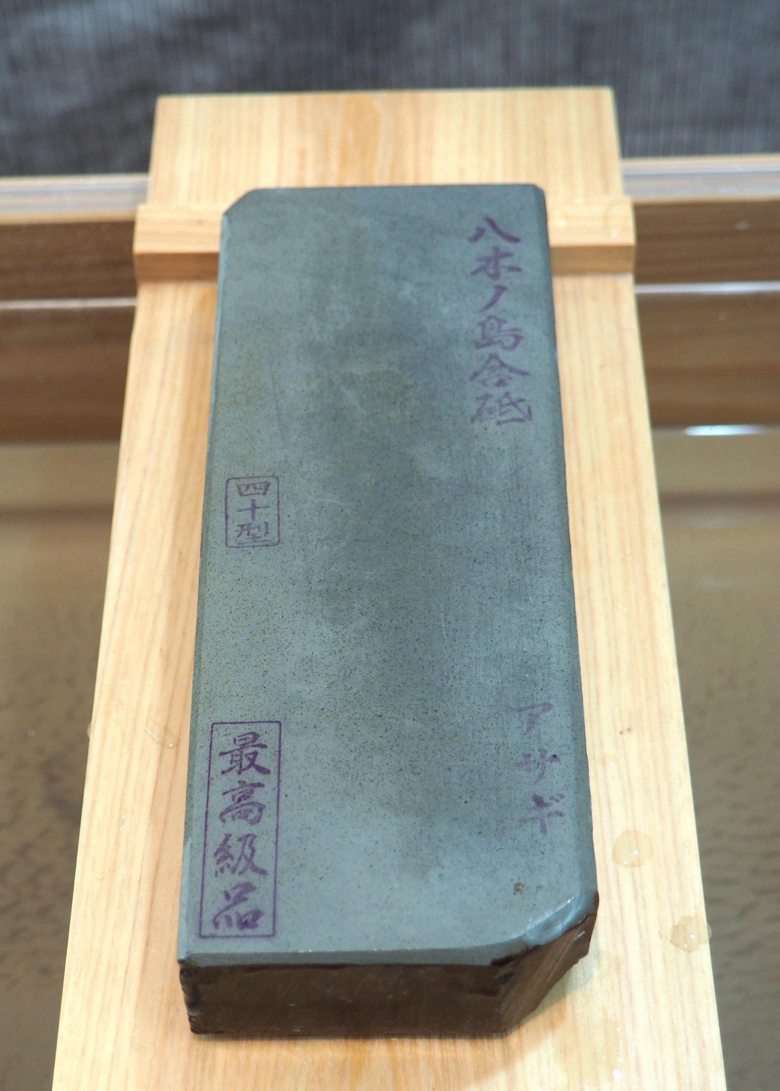 Yaginoshima front.jpg