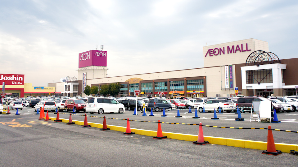 The pink AEON signs are a familiar sight nationwide in Japan.