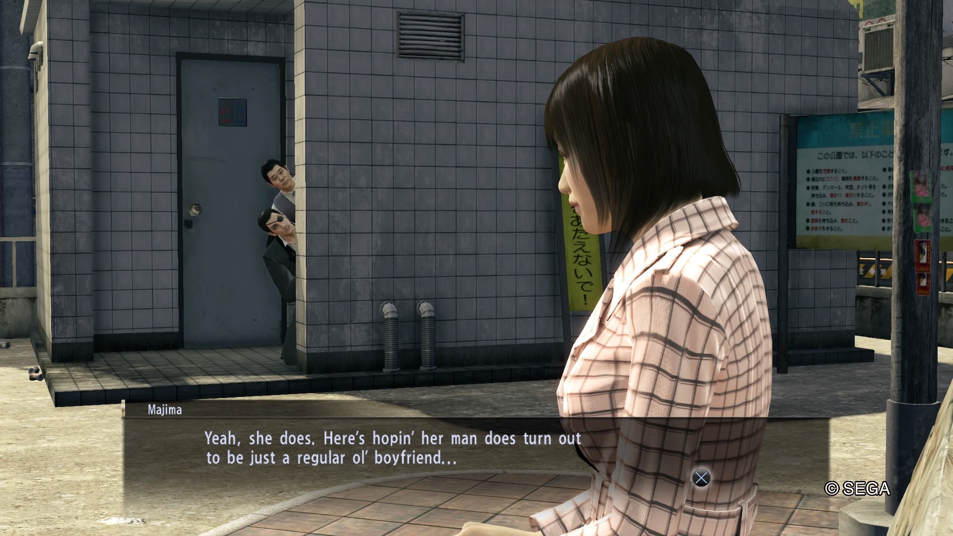 Yakuza 0 : The side stories are often full of situational, over-the-top comedy
