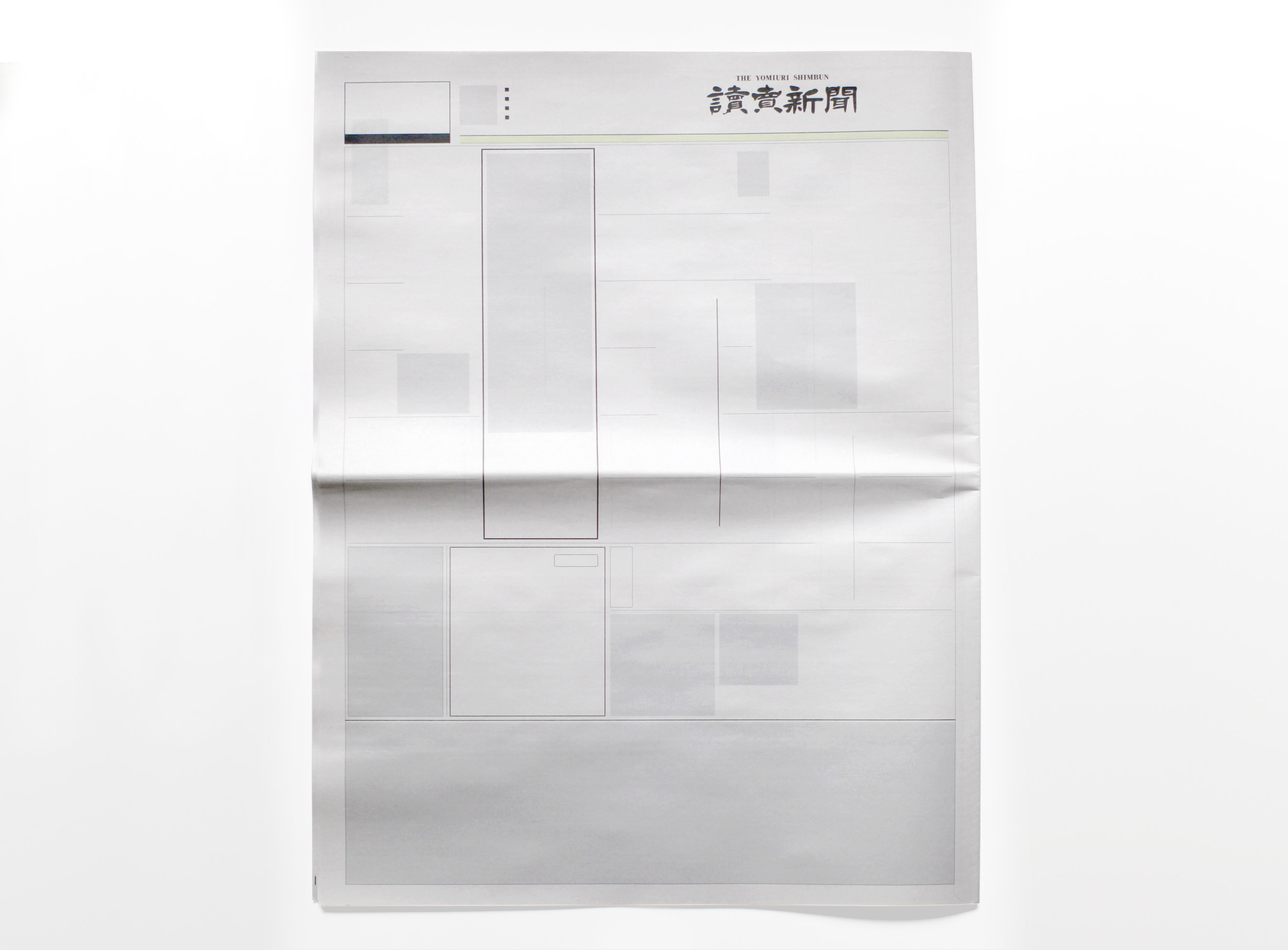 NOTHING IN THE YOMIURI SHIMBUN  - Newspapers from round the world with nothing in them.