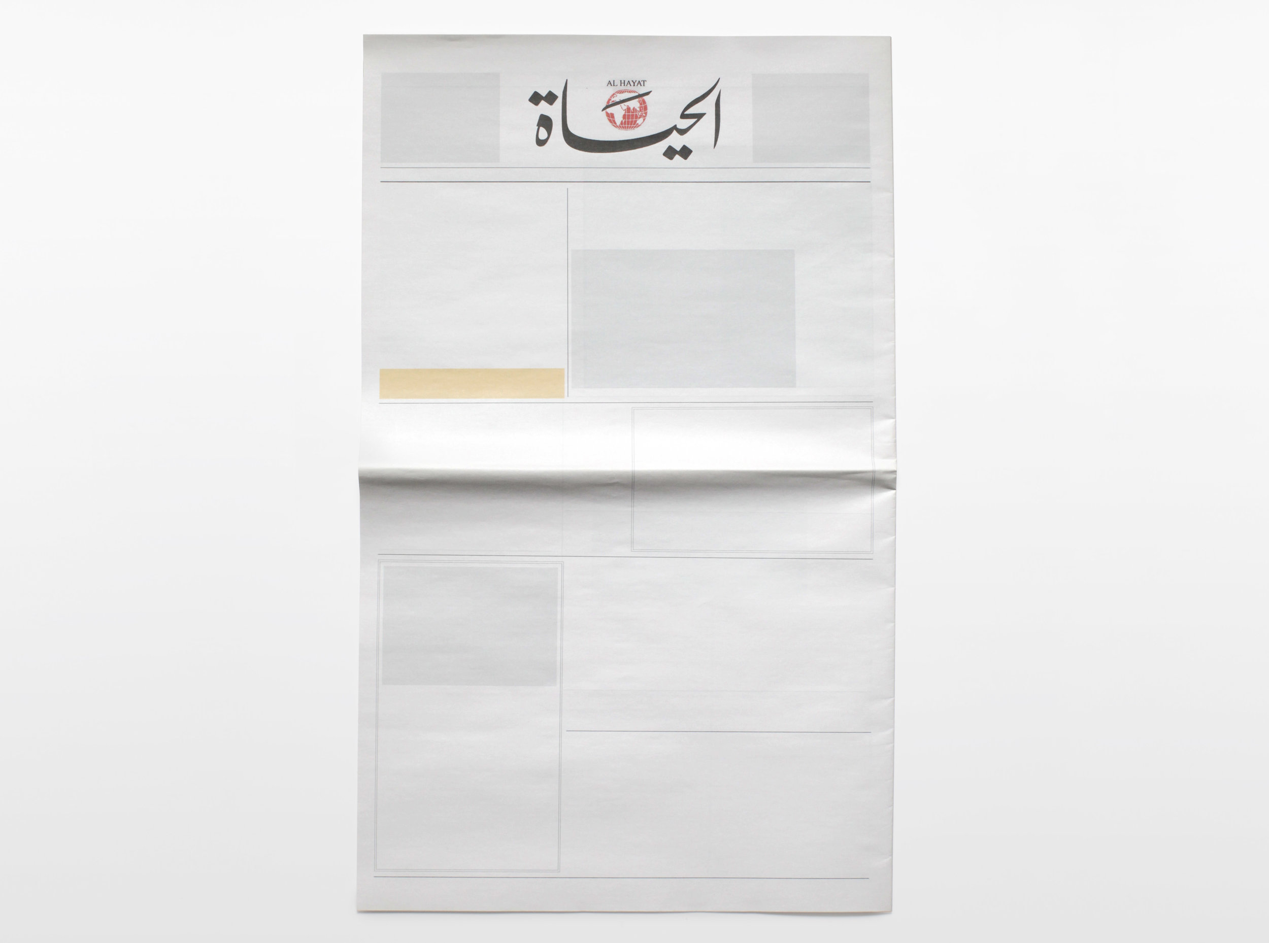 NOTHING IN AL HAYAT:  Newspapers from around the world with nothing in them.