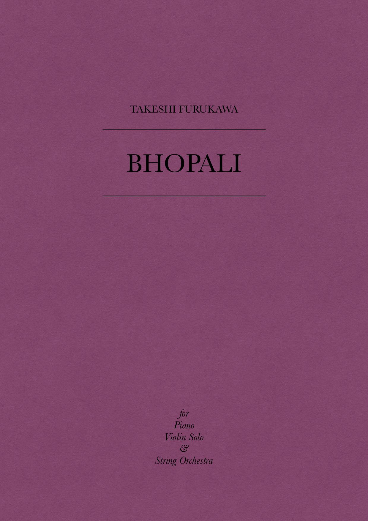 Bhopali Cover.jpg