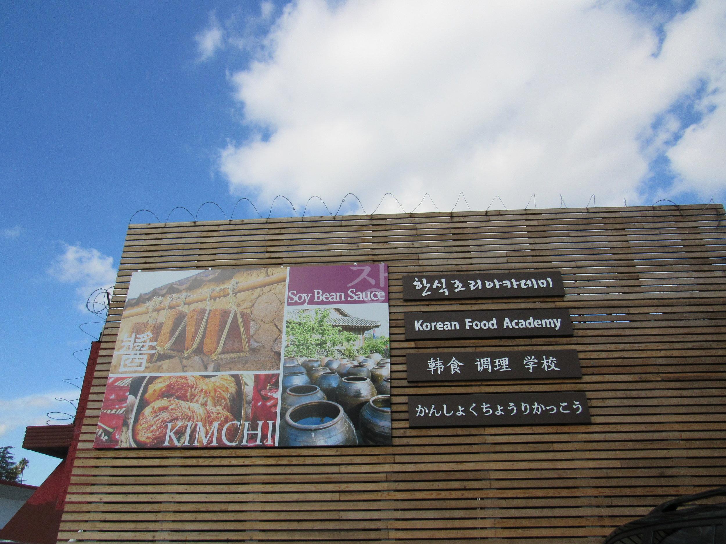 LA Korean Food Academy
