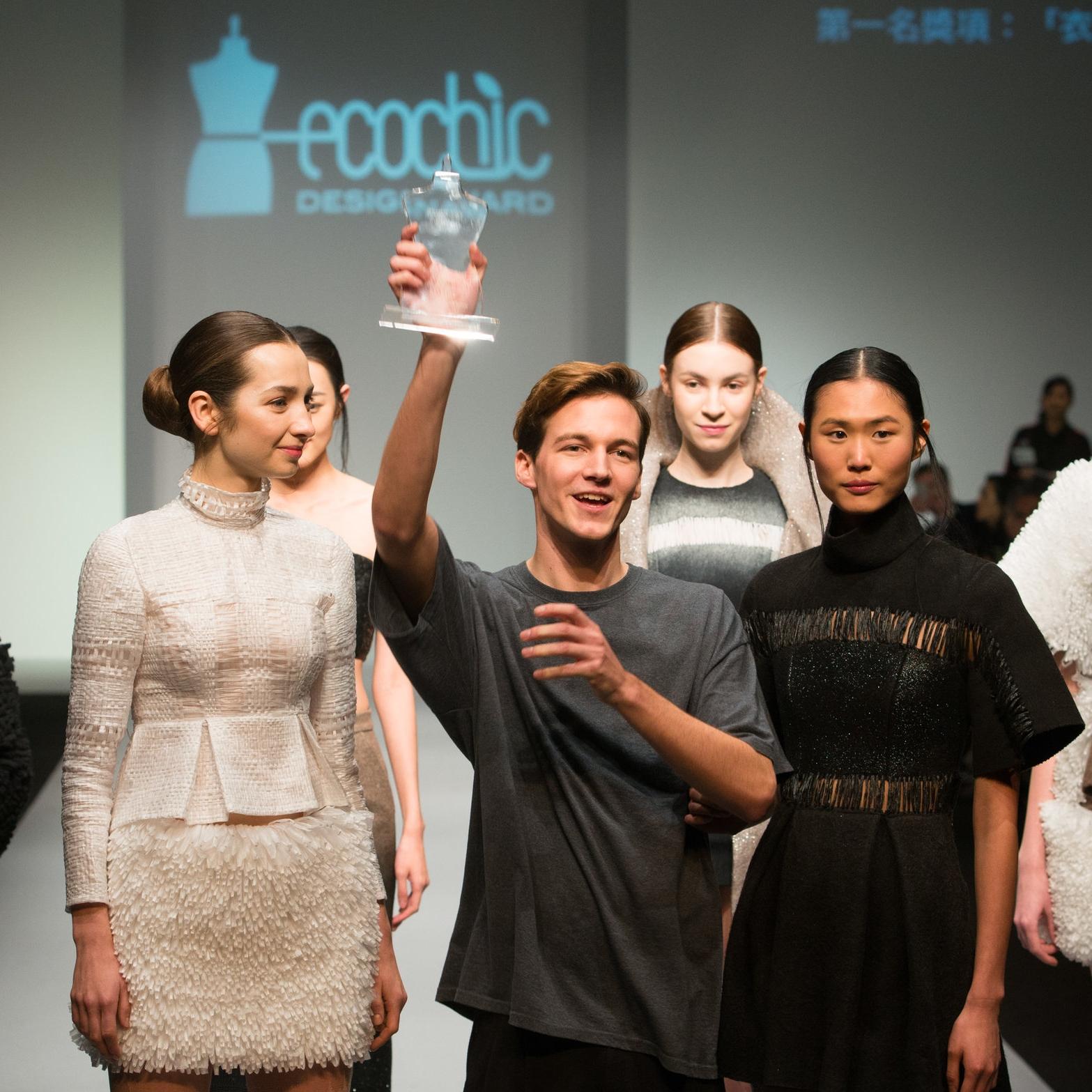 "First Prize: ""The EcoChic Design Award 2014/15 with Shanghai Tang"" Winner   Kévin Germanier, United Kingdom"