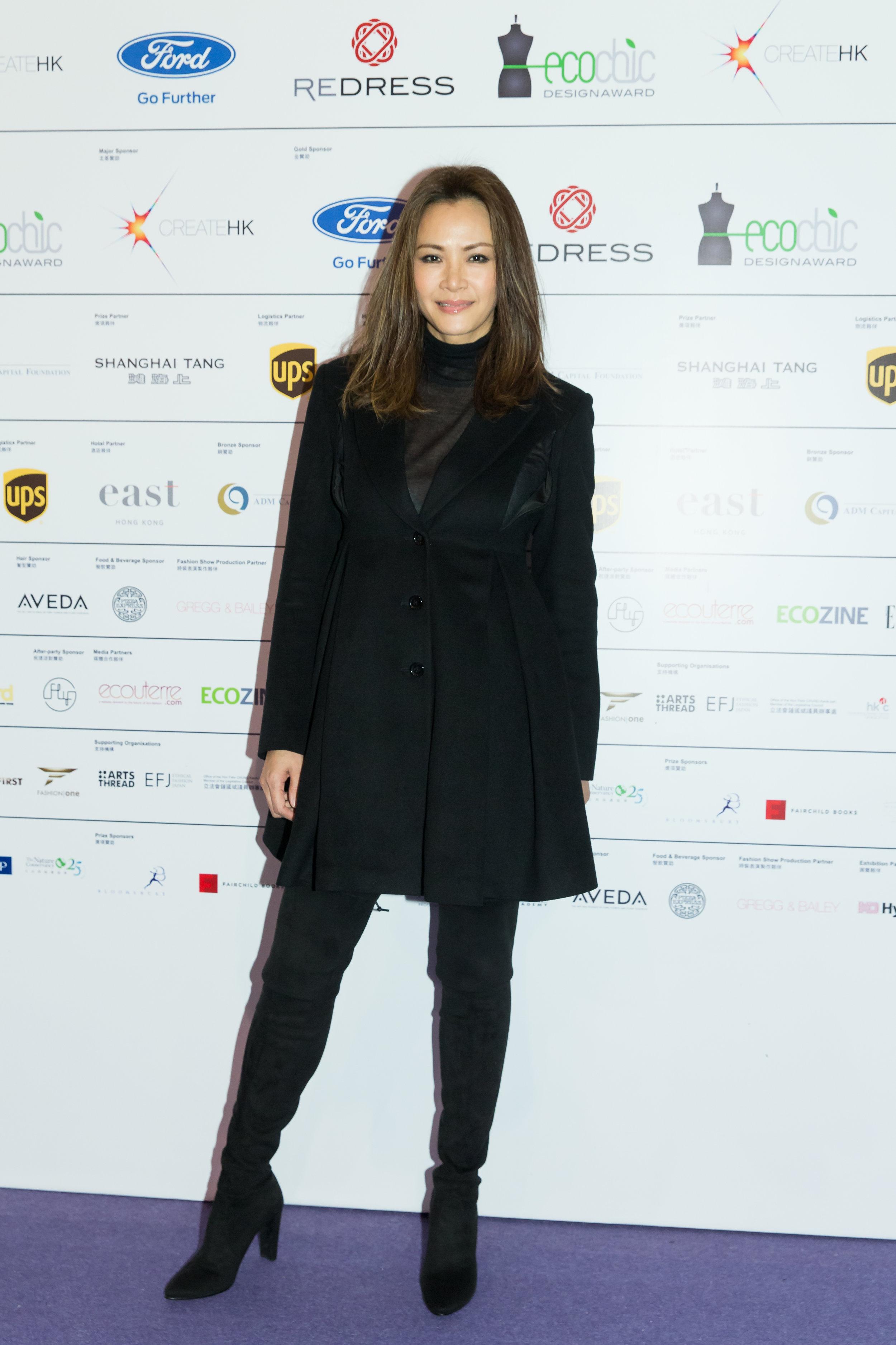 Hong Kong supermodel Janet Ma wears Alex Leau to attend the Redress Design Award 2015/16 Grand Final Show