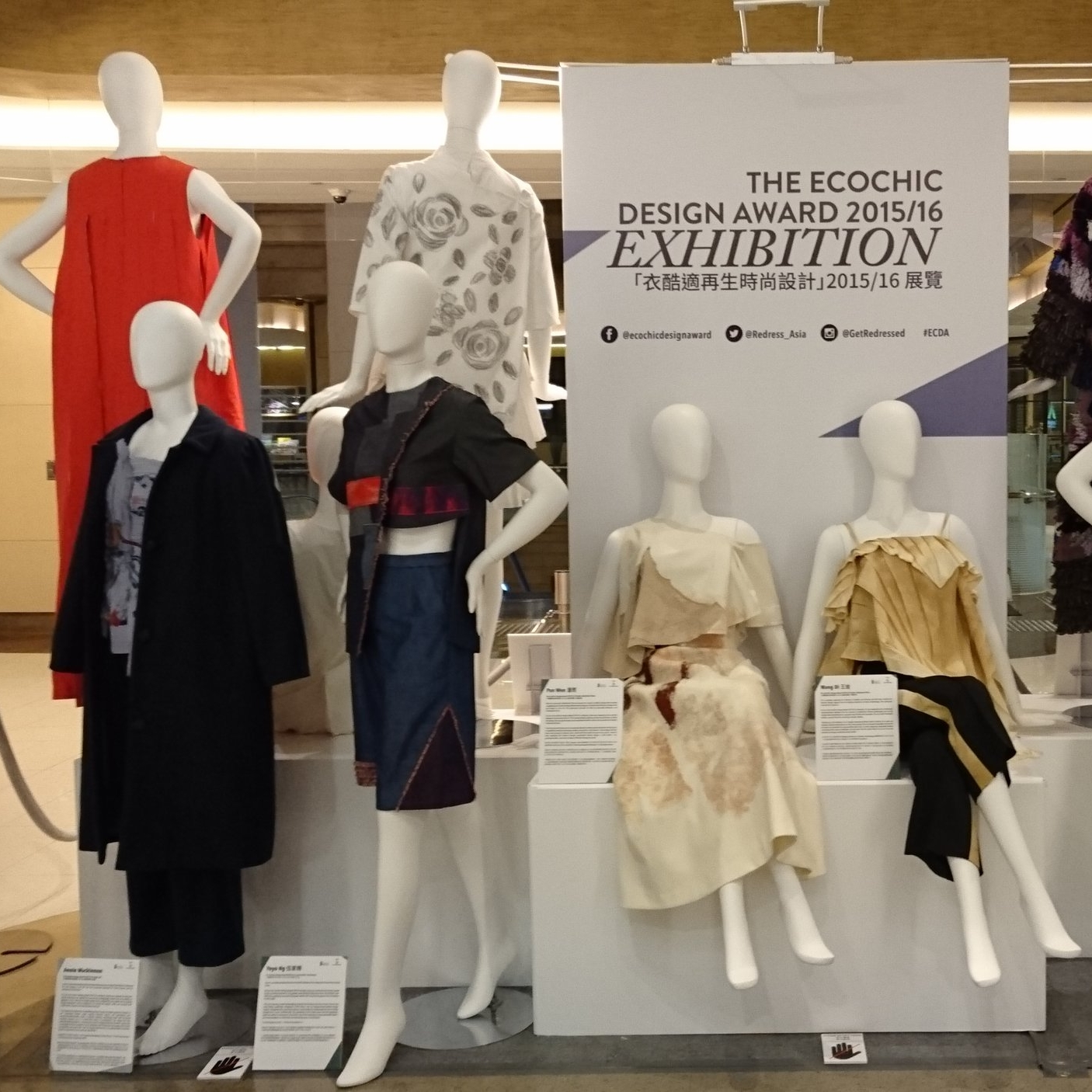 2015/16 Touring Exhibitions