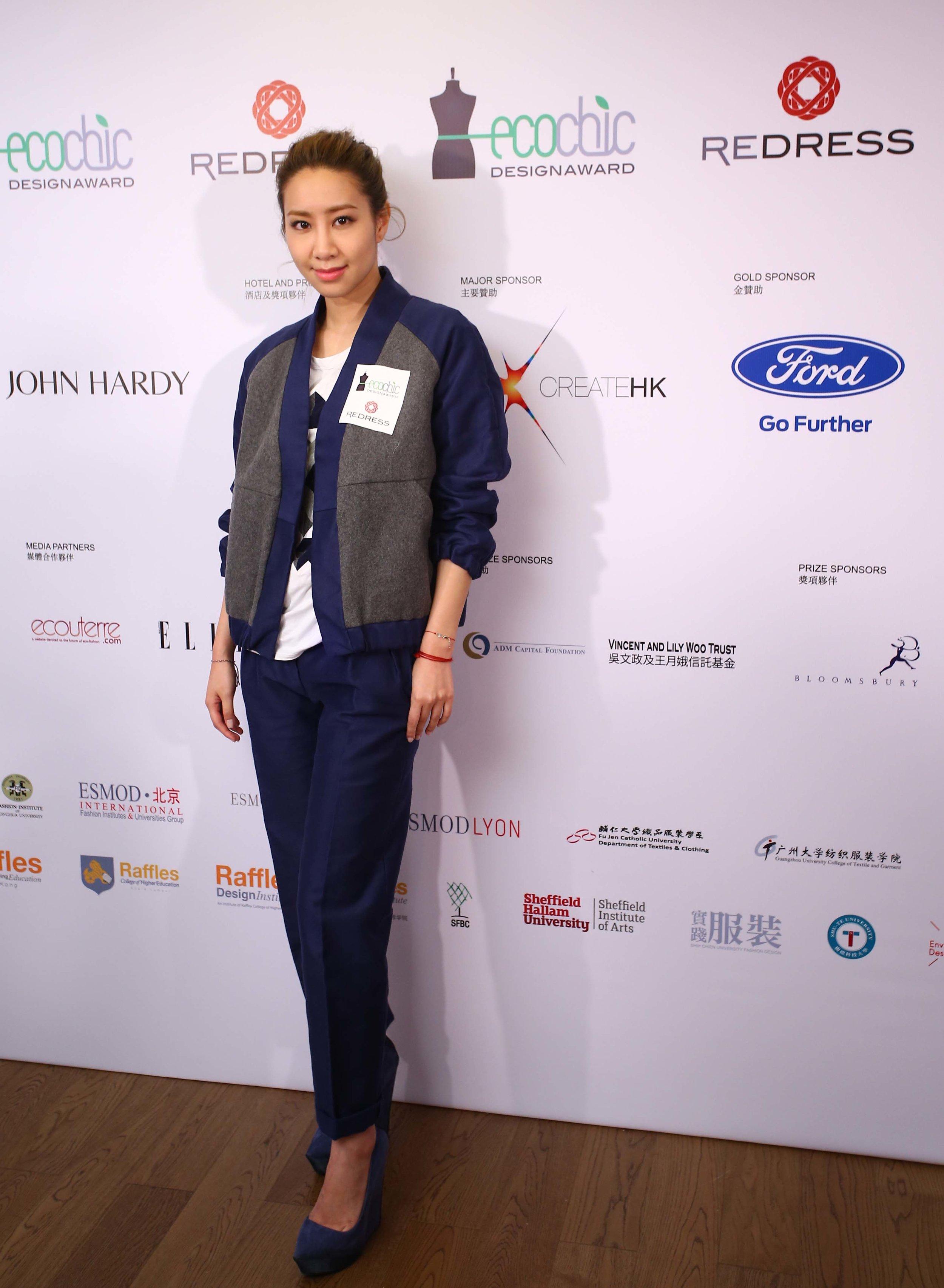 Hong Kong singer Kary Ng wears Louise de Testa to attend the Redress Design Award 2015/16 Hong Kong launch event