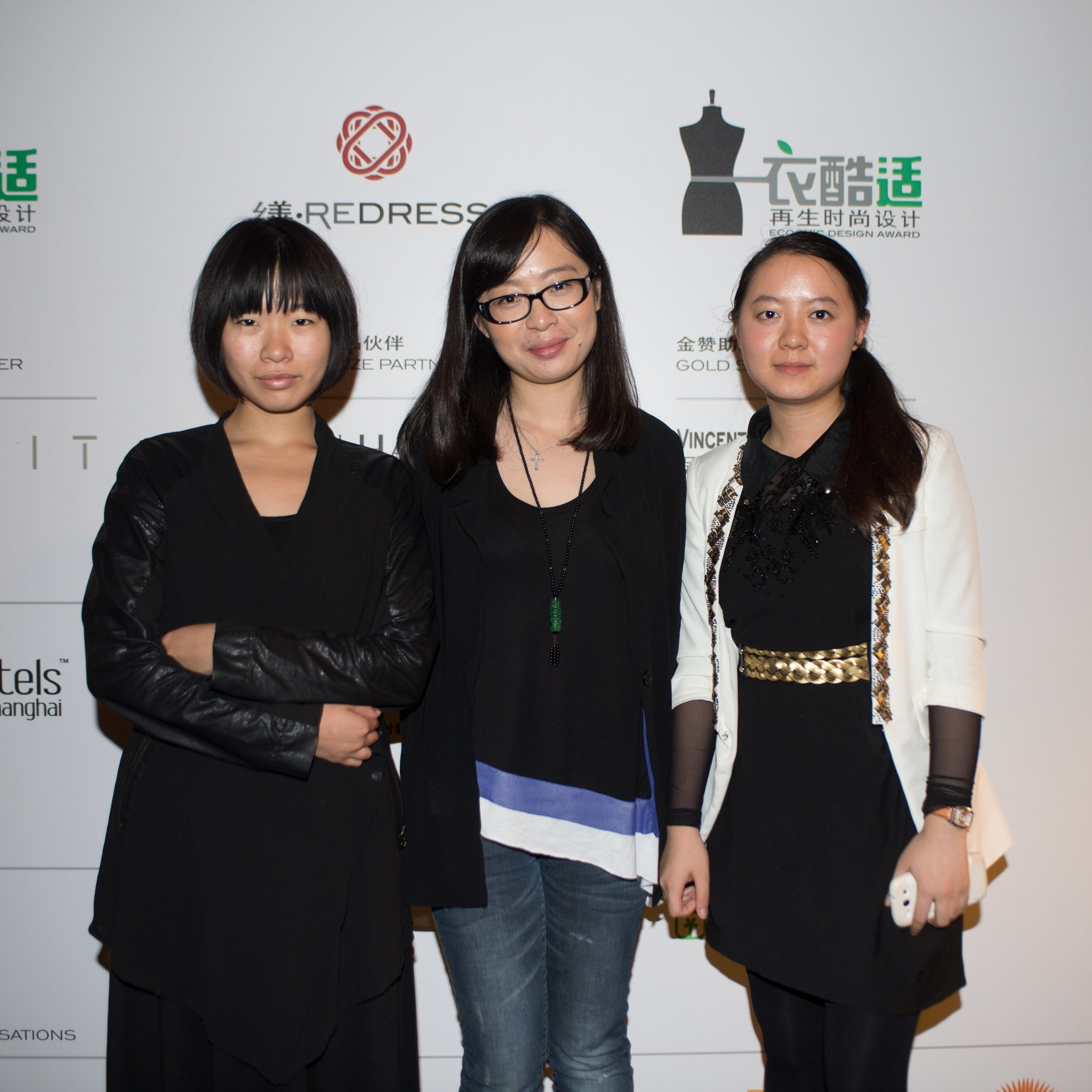 2012 China After Party