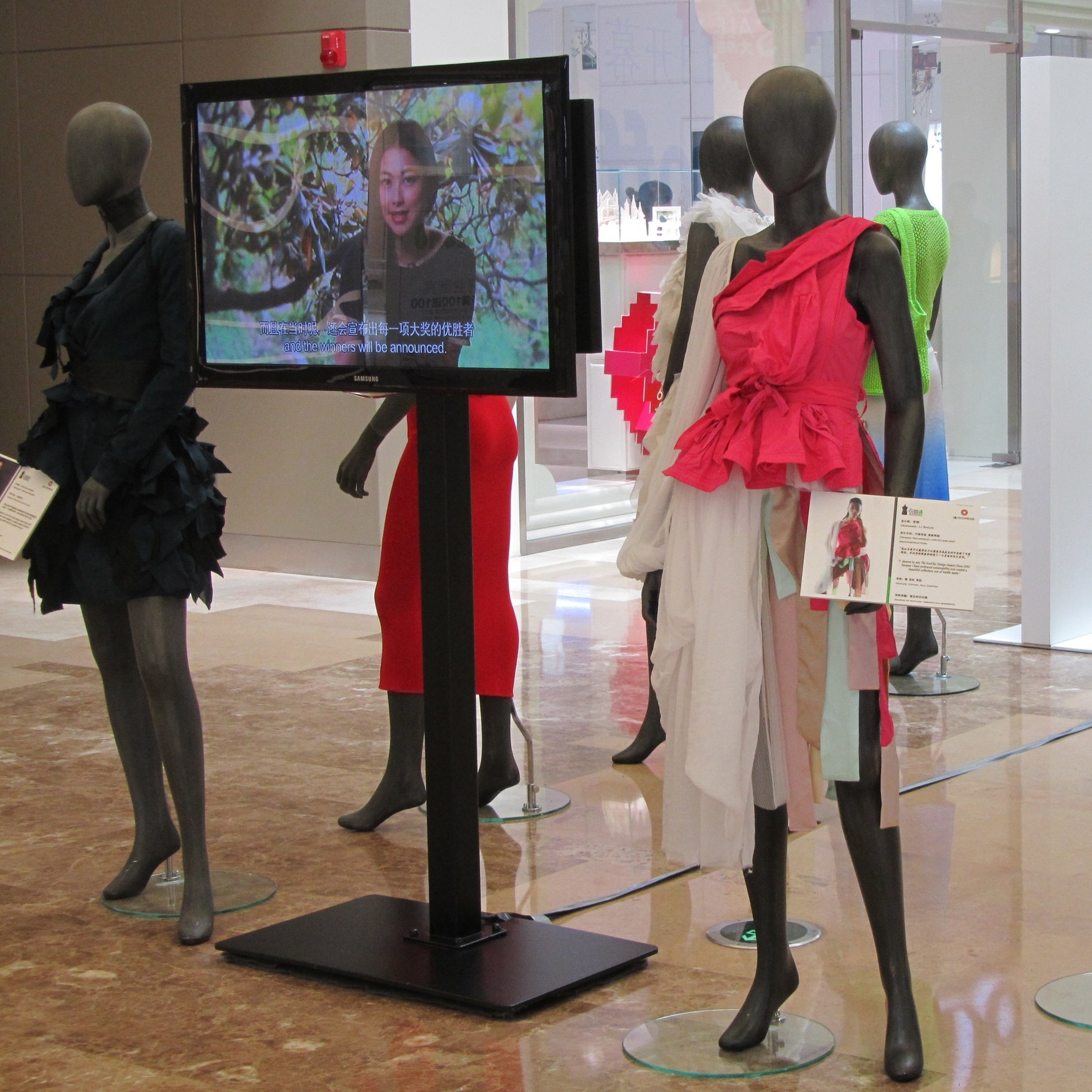 2012 China Finalists' Exhibition