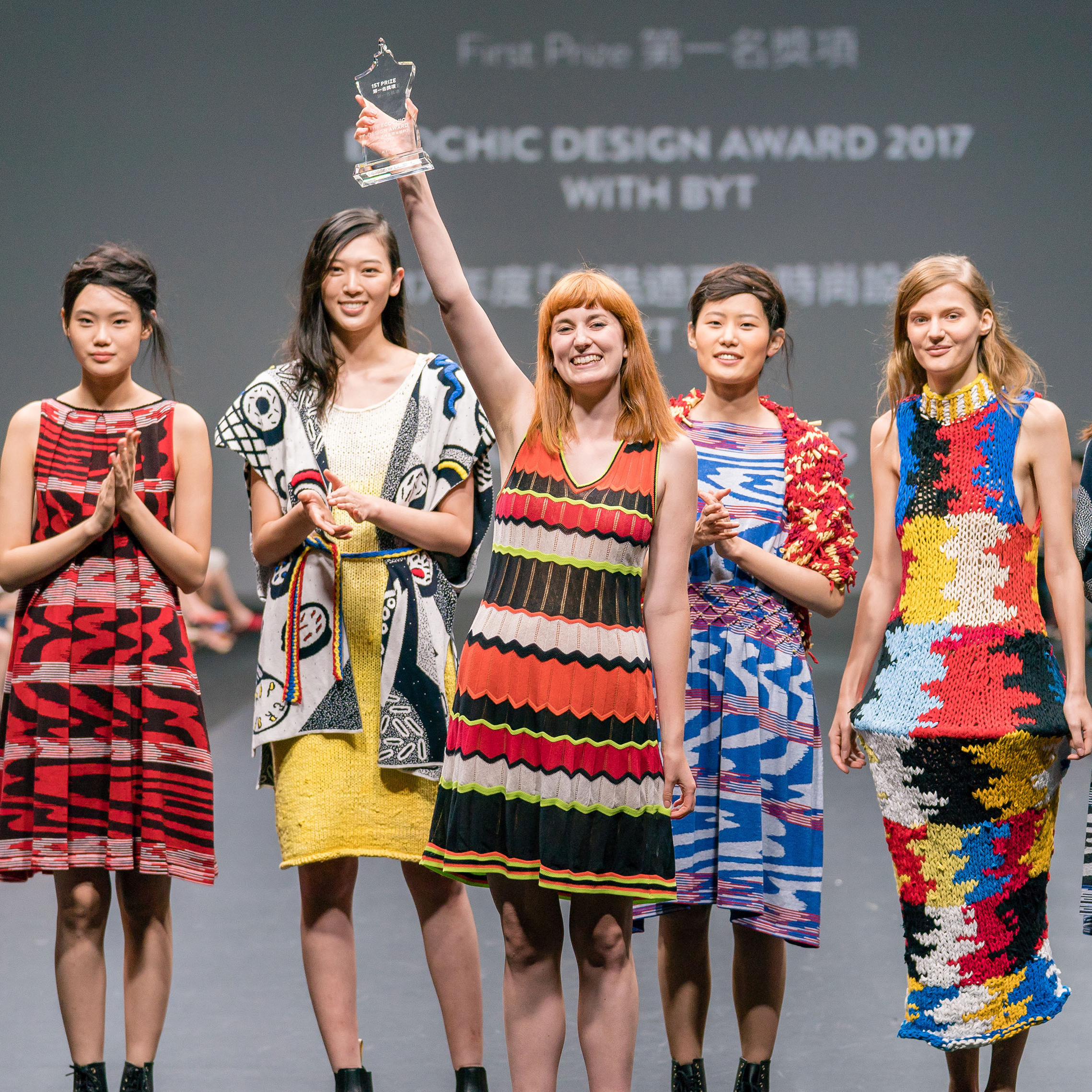 First prize: The EcoChic Design Award 2017 with BYT   Kate Morris, UK