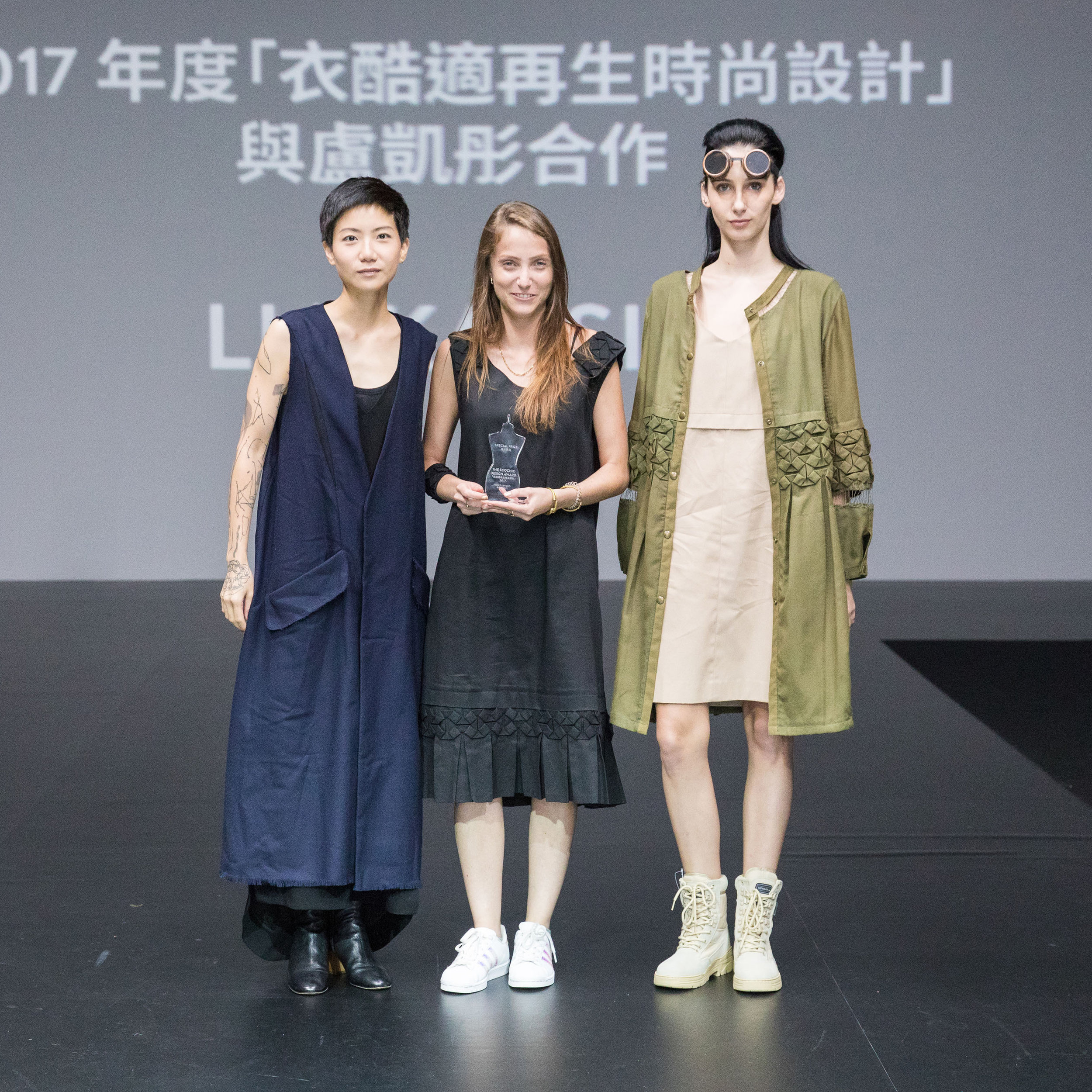 Special prize: The EcoChic Design Award 2017 with Ellen Loo   Lia Kassif, Israel