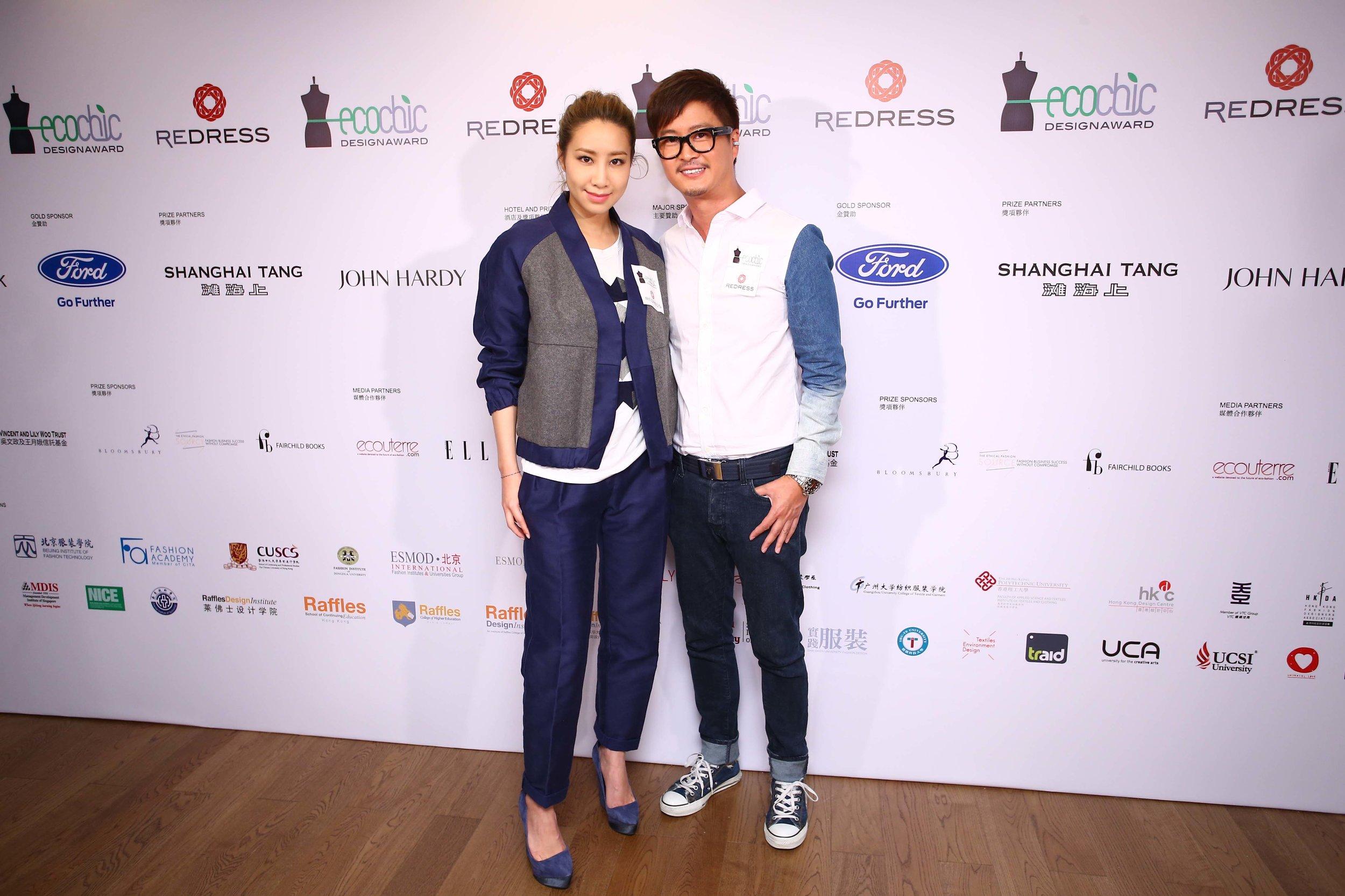 Hong Kong singer Kary Ng and Hong Kong designer Dorian Ho attend the Redress Design Award 2015/16 Hong Kong launch event