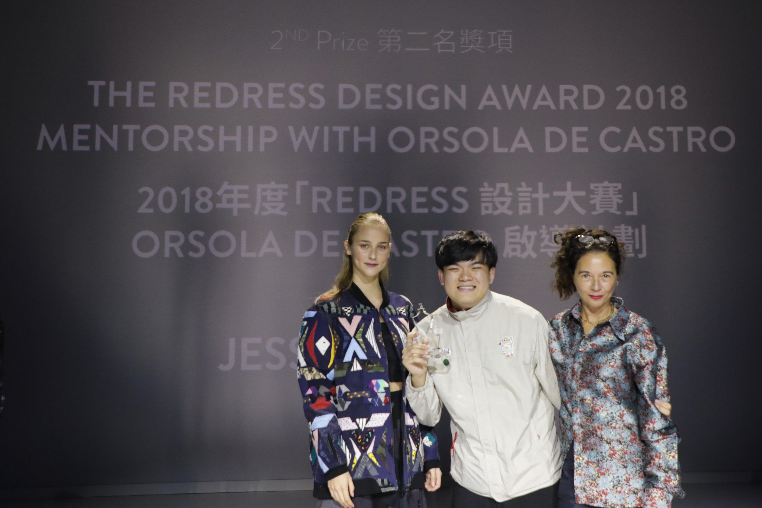 Redress Design Award 2018 Second Prize and Hong Kong Best Winner_Jesse Lee.jpg
