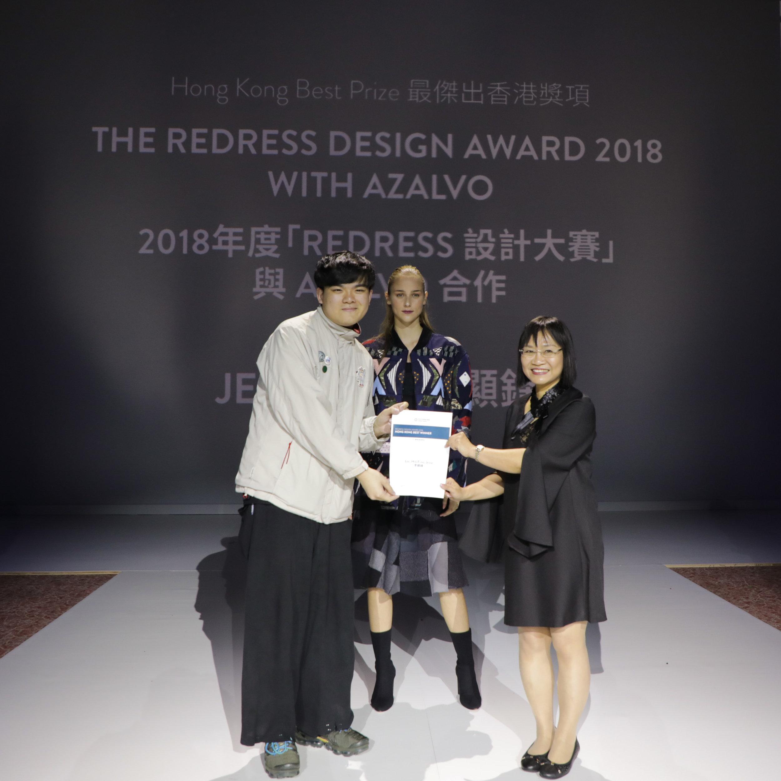 Hong Kong Best Prize: The Redress Design Award 2018 with azalvo   Jesse Lee, Hong Kong
