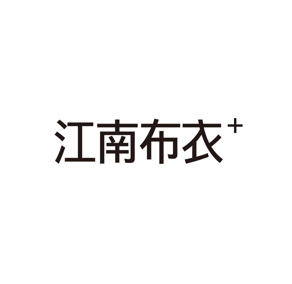 JNBY CHI.jpg
