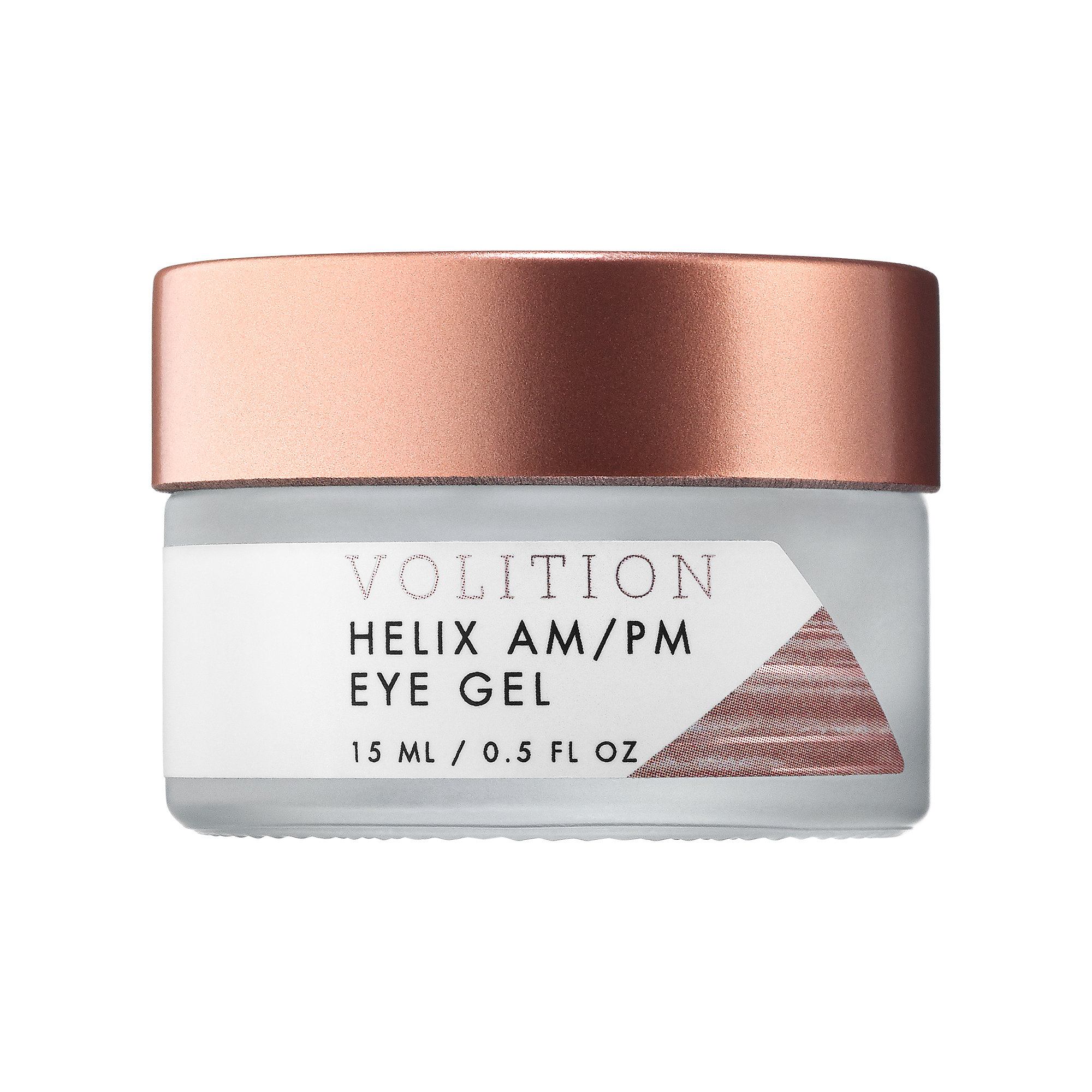Volition Beauty Helix AM/PM Eye Gel - I am not loyal to any one eye cream.  I love trying new ones frequently and this one from Volition Beauty is my current.  It is a clear gel that smooths on nicely (tip: keep any eye cream in the fridge to keep it cool and help depuff!).  Makeup applies smoothly over it which is great, but I personally have used better eye creams and probably won't be buying this again.