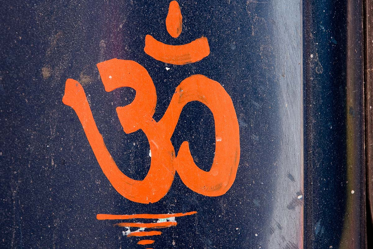 om, orange, devanath 2.jpg