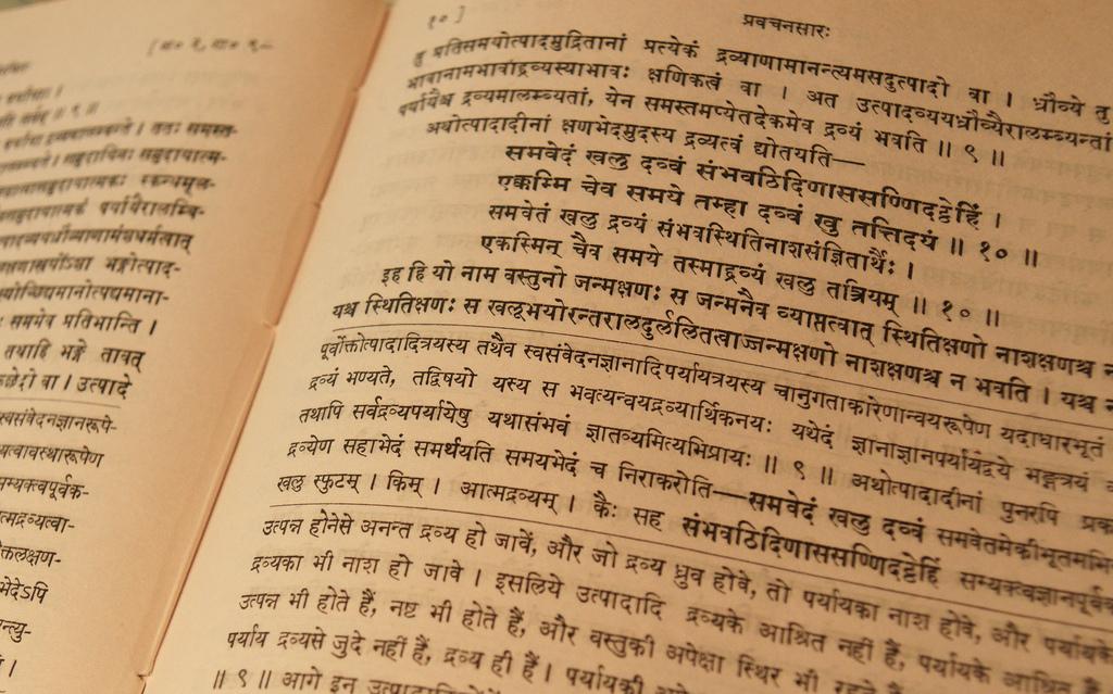 Sanskrit4.jpg