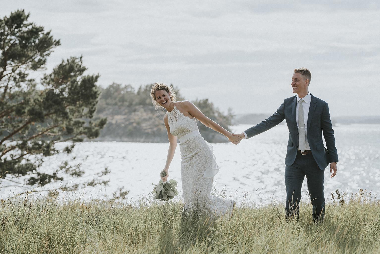Bröllopsfotografering_5 (3).jpg