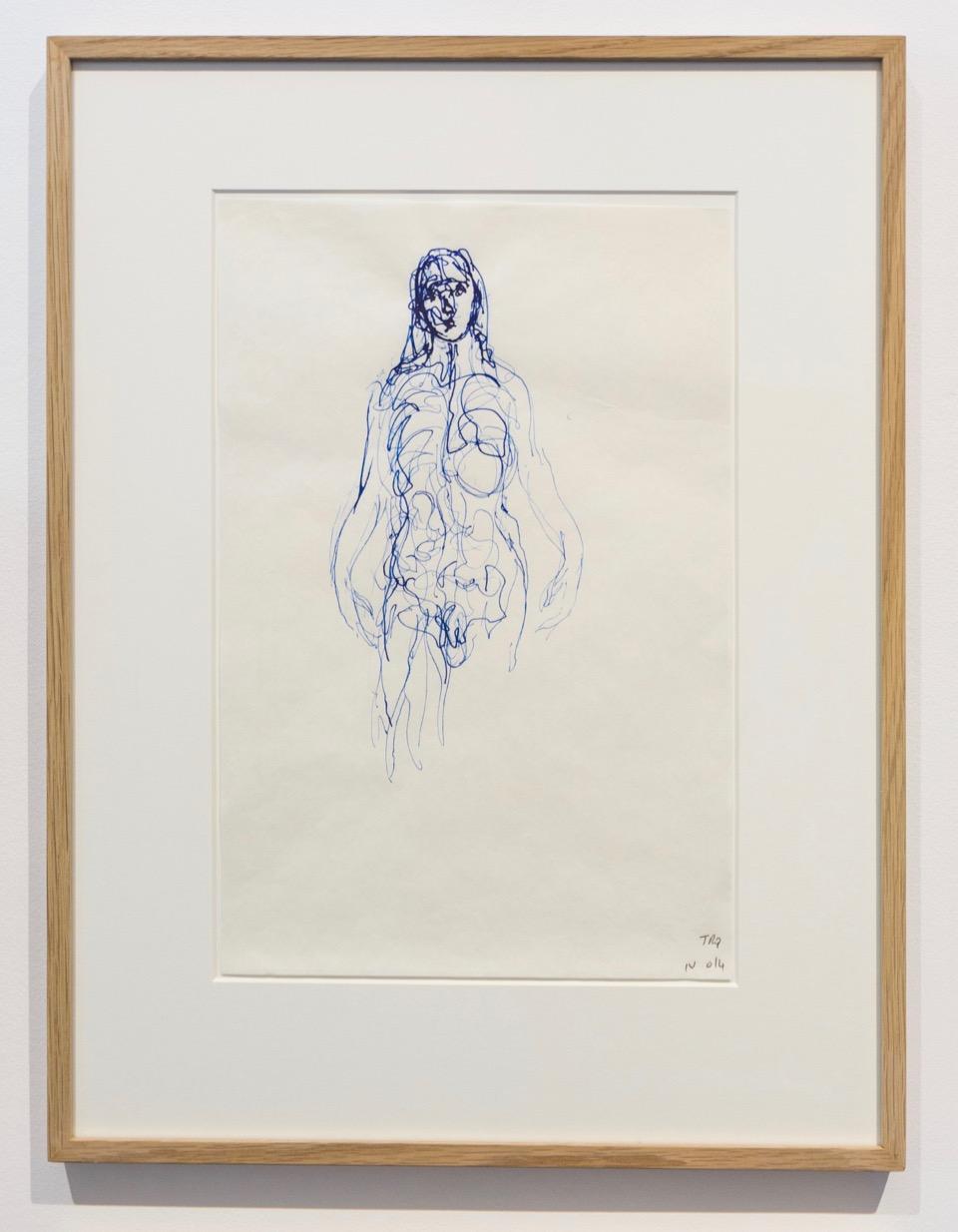 Gérard Traquandi,  Sans-titre , 2014. Encre sur papier japon, 34,5 cm x 22,8 cm