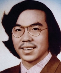 Vincent Chin, who was murdered in 1982 in an anti-Asian hate crime.